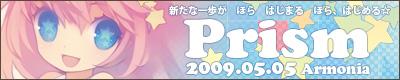 400_80-Mix.jpg