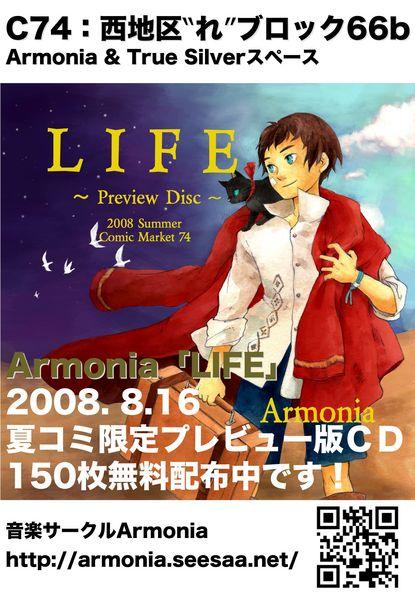 armonia_LIFE_preview