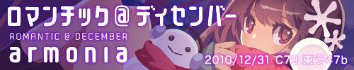 banner500_100.jpg