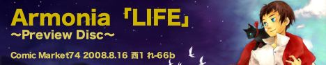 life_preview_banner.jpg