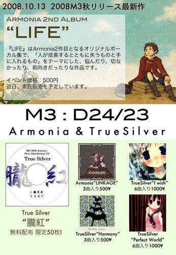 m3_d23_24_catalogue_ 01.jpg