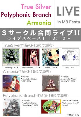 m3_fest_catalog_01.png