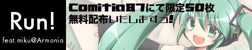 run_miku_banner.jpg